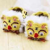 传统风格套棉裤虎头鞋(2-1)创意毛线编织钩针宝宝鞋编织视频