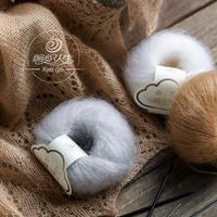 【云羽】70%南非幼马海毛30%真丝 高档真丝马海手工编织线毛线细线