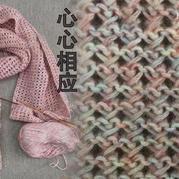 心心相应 温暖有爱毛线编织零基础织围巾编织视频
