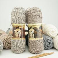 编格尔PE890天然混纺羊驼 棒针围巾帽子复古素色秘鲁羊驼手工编织粗线外套毛线