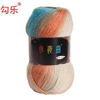 勾乐小夜曲羊毛线 秋冬毛线围巾披肩段染线手工编织线