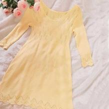 星雨 水晶蕾丝女士棒针长袖连衣裙