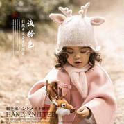 仿淘寶款萌可愛寶寶棒針鹿角帽子