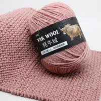 牧思牦牛绒 粗羊毛线秋冬外套毛衣线 手工编织围巾线