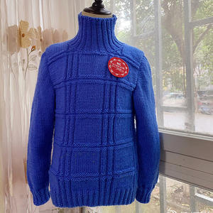 恒恒 恒爱行动爱心编织男童棒针套头毛衣