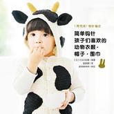 简单钩针:孩子们喜欢的动物衣服·帽子·围巾