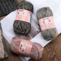 棉绒花式毛线 卡卡米妮棒针线中粗围巾线