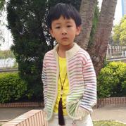 花纹 男童棒针条纹拉链毛衣外套