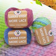 LANAS STOP MORE LACE毛蕾丝 西班牙中粗段染外套线蕾丝型羊毛线