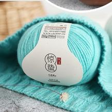 九色鹿惊蛰  山羊绒手编毛线围巾线宝宝绒线中细线