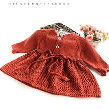 小公主(3-2)儿童棒针领开扣蝴蝶结裙式毛衣编织视频