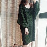 苔痕 慵懒风女士棒针休闲宽松蝙蝠袖直筒裙