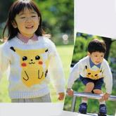 儿童基本款棒针卡通图案套头毛衣(含编织要点)