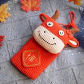 新年牛牛红包斜垮包(2-2)创意手工编织红包编织视频教程