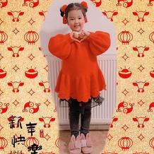 红袖 儿童棒针羊绒马海灯笼袖裙式毛衣