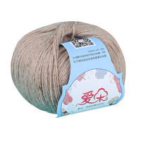 爱朵·我爱糖果色 手编宝宝围巾山羊绒细线儿童细毛线手工编织毛衣线