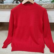 紅妝 喵夫人寒露女士棒針基礎款打底毛衣