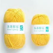 蘇蘇姐家·4股5股精梳棉 玩偶毛線鉤針棒針diy手工編織嬰兒圍巾線