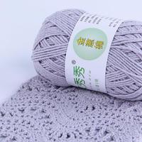 织女秀秀 金葱棉 手工编织DIY混纺金丝棉线