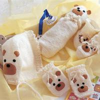 新生宝宝礼物 棒针婴儿服饰用品套装图解(婴儿帽、护手、奶瓶套与小袜子)