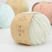 回歸線【童趣】寶寶棉線新生兒嬰兒帽子線diy手工編織毛衣細線