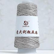 絲悅·意大利粗亞麻 鉤帽線diy手工夏涼帽編織毛線夏季鉤針線