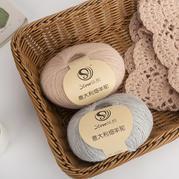 絲悅·意大利細羊駝 手工編織中細羊駝絨線圍巾披肩細毛線
