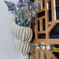 云趣钩针大海螺造型的收纳装饰篮