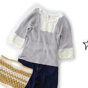 素静淡雅女士钩织结合春夏七分袖套衫
