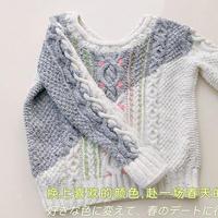 毛线球款改版儿童棒针前后两穿毛衣