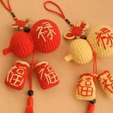 葫芦福袋 手动集福创意手工编织挂件制作视频教程