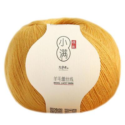 九色鹿小满 100%羊毛细线手工编织diy织围巾的毛线羊绒配线