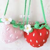 创意编织钩针草莓包(2-2)水果包系列编织视频教程