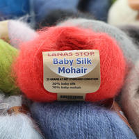 LANAS STOP Baby Silk Mohair真丝幼马海 西班牙进口真丝马海毛细毛线