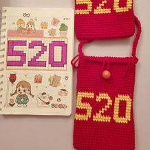 520手机包包 创意毛线钩编手机袋编织说明