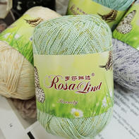 罗莎琳达RL5021丝语 亮丝棉春夏手工编织蕾丝钩织细线
