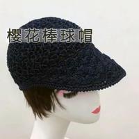 樱花棒球帽 手工编织夏凉帽遮帽帽编织视频教程