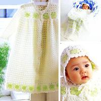 清新四叶草钩针宝宝服饰用品三件套(礼裙、兜帽和毯子)