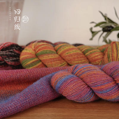 回归线【知音】段染羊毛羊驼线 中粗毛线手工diy编织毛衣围巾线