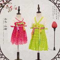 汉服襦裙(2-1)手工编织儿童汉服钩针连衣裙编织视频教程