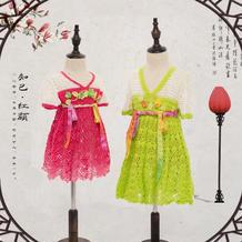 汉服襦裙(2-2)手工编织儿童汉服钩针连衣裙编织视频教程