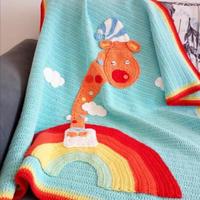 长颈鹿盖毯 创意编织钩针毯子宝宝毯午休毯编织视频