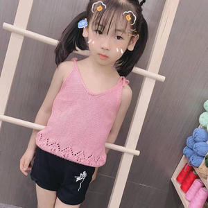 QQ小背心 夏日清凉女童棒针吊带背心
