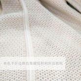單色平針邊換色集圈花樣的織法教程 家用編織機技巧教程