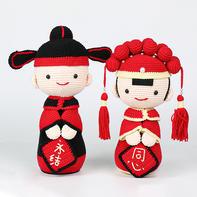 婚庆娃娃(3-1)喜庆钩针婚礼对娃毛线编织娃娃玩偶编织视频
