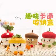坚果蘑菇款(2-1)钩针趣味收纳盒家居编织视频教程