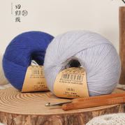 回归线【丝念】细羊毛线  蕾丝羊毛线手工diy编织线围巾披肩细毛线