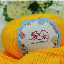 爱朵·818棉线 宝宝毛线手工编织毛衣外套婴儿童毛线中粗线