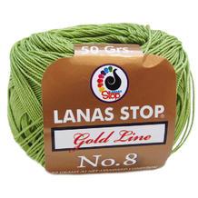 LANAS STOP GOLD LINE NO.8八号蕾丝 西班牙进口纯棉细线钩编线
