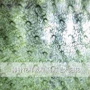 很仙的马海毛太阳花 粗针细线编织棒针花样教程